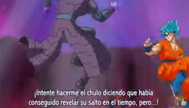 ¡Mira el avance del capítulo 39 de 'Dragon Ball Super!