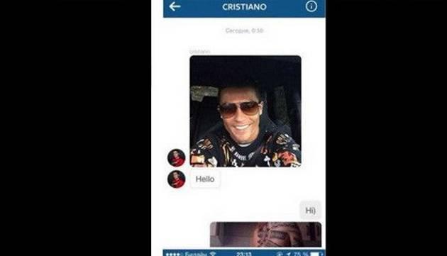 Filtran candente conversación entre Cristiano Ronaldo y una bailarina rusa