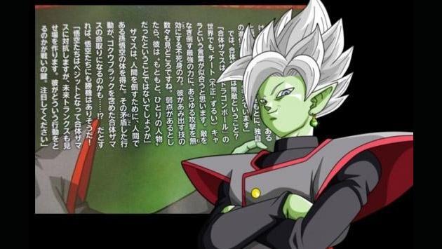 ¿Cuál es la debilidad de la fusión de Zamasu y  Black Gokú? El productor de 'Dragon Ball Super' comenta