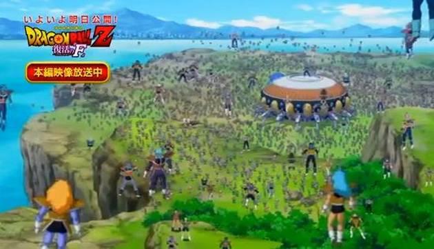 """""""Dragon Ball Z: Fukkatsu no F"""": se adelantan 5 minutos de la película"""