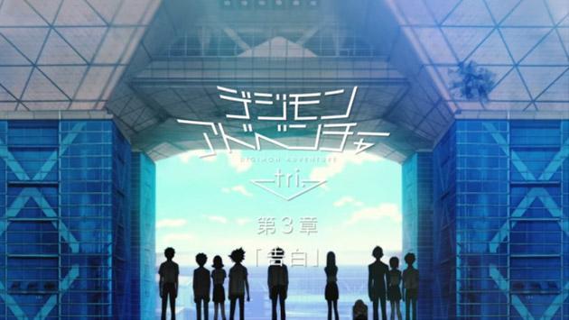 Esto es lo que han recaudado las películas de 'Digimon Adventure Tri' hasta el momento