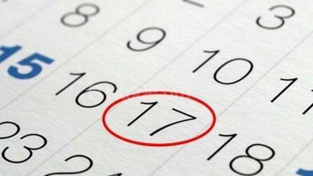 ¿'Feriados' de noviembre serán solo para el sector público? Aquí los detalles