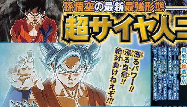 Se filtra nueva transformación de Gokú en Dragon Ball Z: Fukkatsu no F