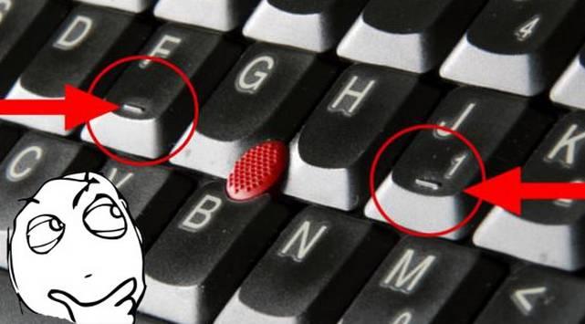 ¡Mira tu teclado! Te contamos por qué la F y la J tienen un raya