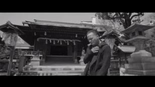 ¡Checa un avance del video de  'Una flor', el nuevo tema de Ozuna!