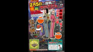 Se revelaron nuevos personajes y parte de la trama de la temporada 2 de 'Dragon Ball Super'