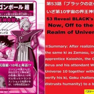 ¡Mira lo que le pasará al Trunks del futuro en el capítulo 53 de 'Dragon Ball Super!