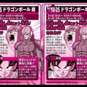 ¡La muerte de Gokú! Esto es lo que verás en los episodios 71 y 72 de 'Dragon Ball Super'