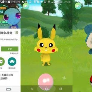 ¿Pero qué clase de 'Pokémon GO' chino es este? [VIDEO]