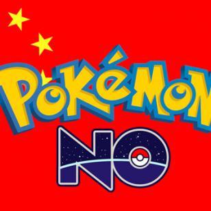 'Pokémon GO' fue prohibido en China por esta razón