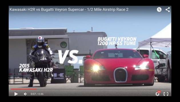 Kawasaki H2R vs Bugatti Veyron 16.4: ¿Moto o auto, qué vehículo crees que gana?