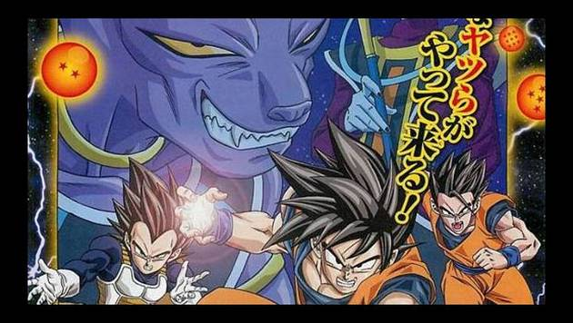Dragon Ball Super: primer manga adelanta el anime