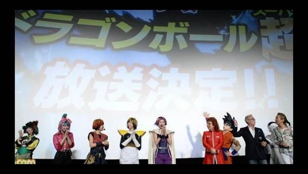 ¡Dragon Ball Super, la nueva serie de Gokú en TV!