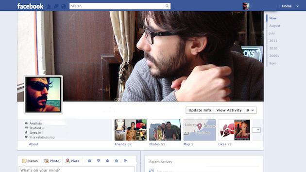 ¿Sabías que tu foto de perfil de Facebook podría determinar qué tan inteligente eres?