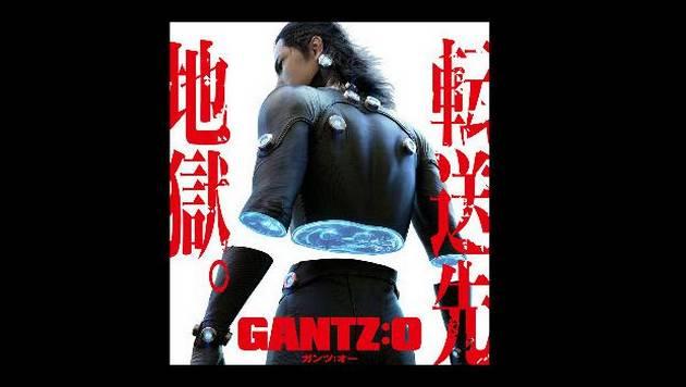 'Gantz: O' lanzó primer tráiler: ¡Está paja la película CGI del popular manga!