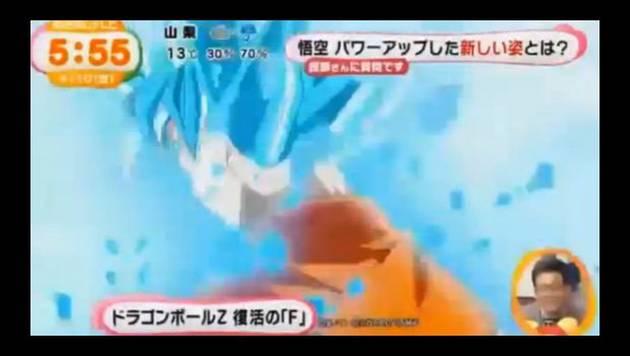 Video: Gokú se transforma en Dios Súper Saiyajin en Dragon Ball Z: Fukkatsu No F