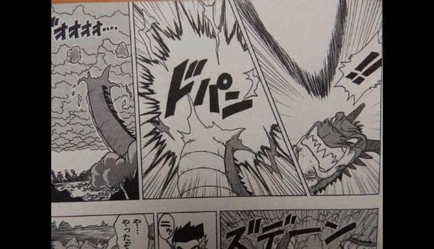 Antes de 'Dragon Ball Super', Gokú Black apareció en este manga oficial del anime