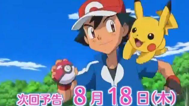 ¡Ash está a punto de ganar la Liga Pokémon después de 19 años!