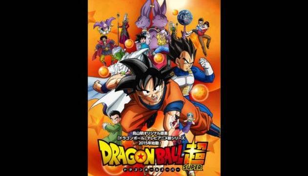 Dragon Ball Super: dos nuevos personajes son revelados en póster oficial
