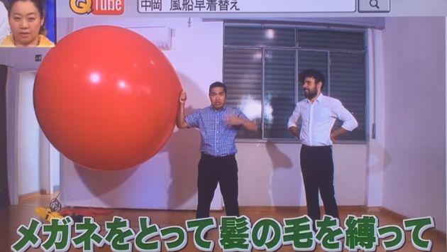 ¿Es posible cambiarse de ropa dentro de un globo? [VIDEO]