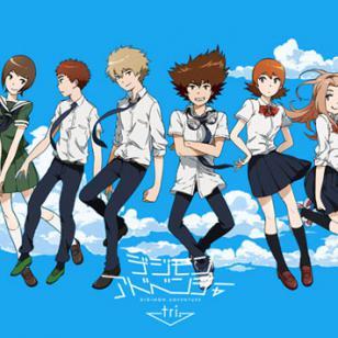Mira el póster y toda la información de la película 4 de 'Digimon Adventure Tri'