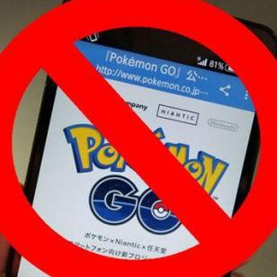 No juegues 'Pokémon GO' en esta zona o serás multado con S/. 395