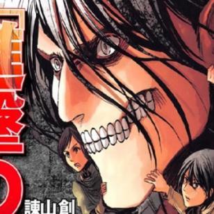 ¿Qué se revelará en el manga 87 de 'Shingeki no Kyojin'?