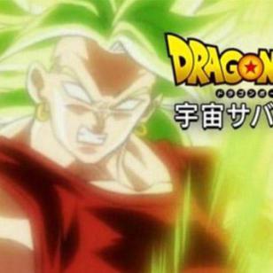 Revelan nueva imagen de la versión femenina de Broly en 'Dragon Ball Super'